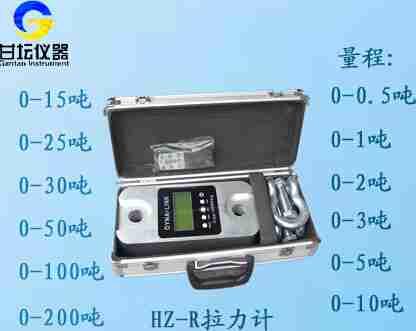 拉力计,数显拉力计 型号:HZ-R-100吨