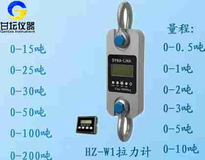 10T无线拉力计,十吨拉力计_上海100KN拉力仪销售