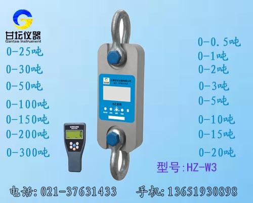 HZ-W3无线拉力计 供应量程0.5吨-200T-可测拉压/测重量